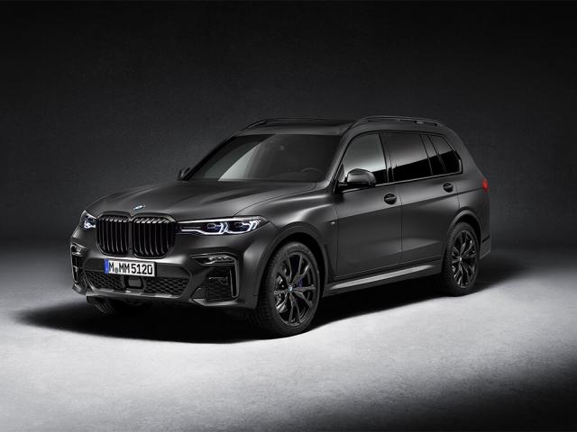 BMW X7 xDrive40d MHT 5dr Step Auto [6 Seat]